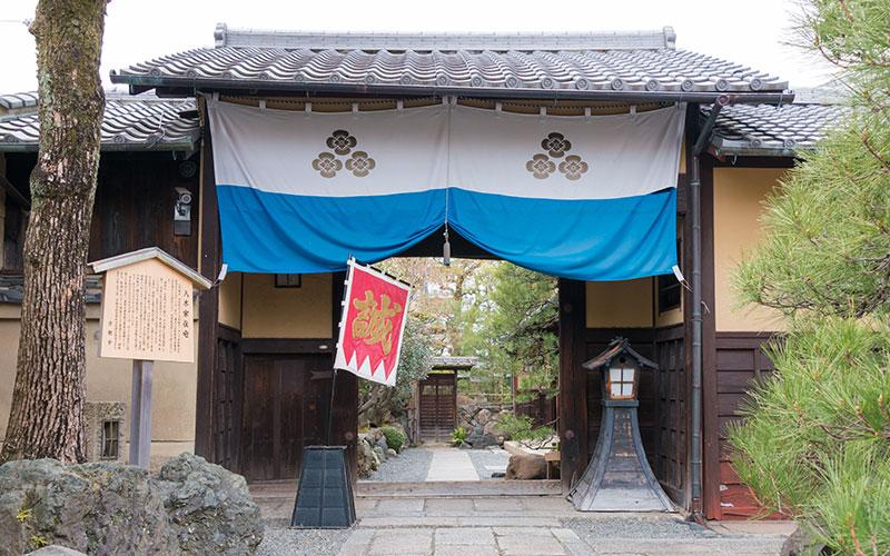 The Yagi House, where the Shinsengumi was based